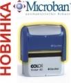COLOP Pr30 N MICROBAN Оснастка для штампа 47х18мм